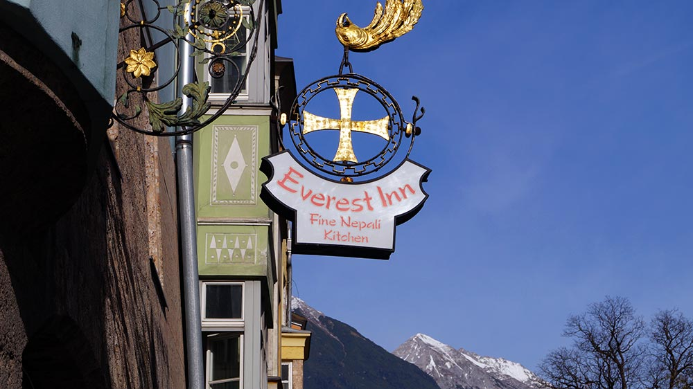 Everest Inn Innsbruck