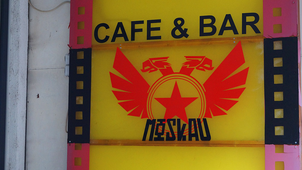 Cafe Bar Moskau Innsbruck