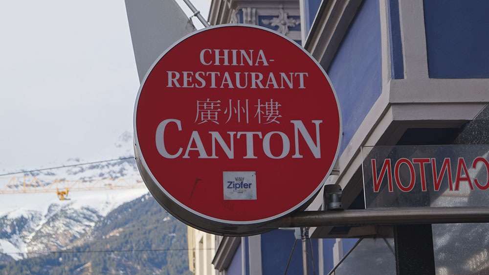 China Restaurant Canton Innsbruck